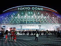 Les JO tokyo officielement reportés en 2021